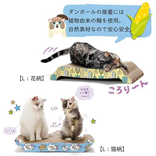 猫壱バリバリベッド®L花柄