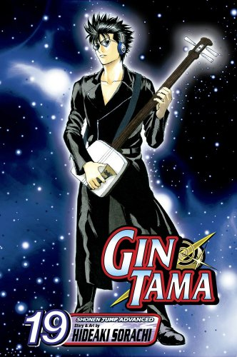 Gin Tama 19: Shonen Jump Advanced Manga Edition