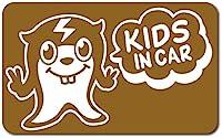 imoninn KIDS in car ステッカー 【マグネットタイプ】 No.64 ピースさん (ゴールドメタリック)