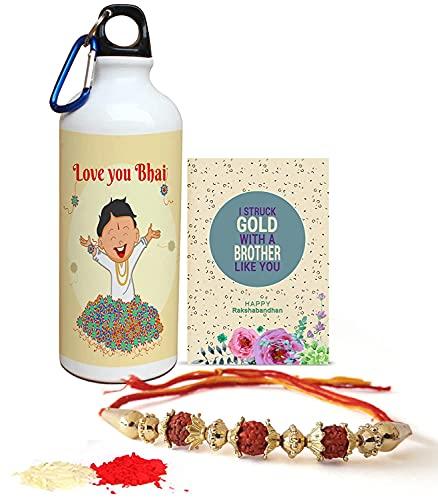 Rakhi Gifts for Brother Combo (Diseñador Rakhi, Sipper impreso, Rakshabandhan Special Card, Roli Chawal)
