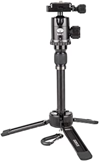 Sirui 3T-35 Table Top/Handheld Video Tripod with Ball Head - Black, Model Number: 3T-35K