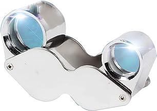 10X 20 mm Lupa de joyero Lupa de bolsillo plegable llavero de magnificacion SODIAL R