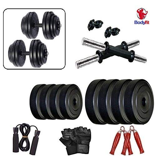BodyFit Adjustable PVC Dumbbells Exercise Sets Can Be Used As Pair Of 3 Kgs, 5 Kgs & 7 Kgs (12Kg)