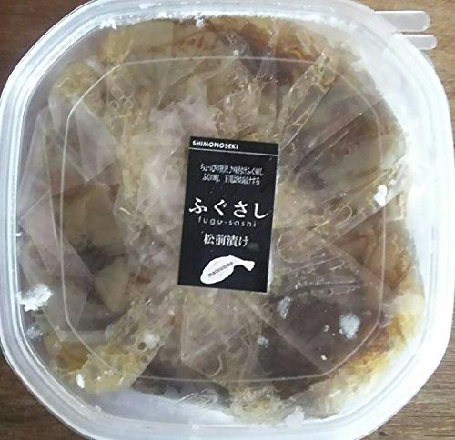 高級珍味 ふぐさし ( 松前漬け ) 500g 国産 解凍後そのままお召し上がり頂けます 松前漬