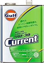 ガルフ カレント CT 5W30 SNGulf[ガルフ]651904