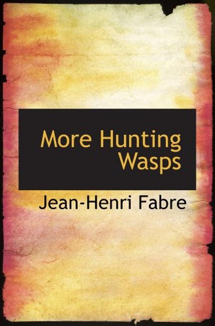 メーター島キャンドルMore Hunting Wasps