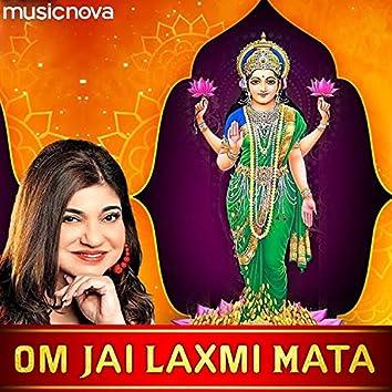 Laxmi Aarti By Alka Yagnik