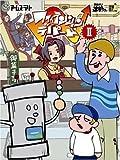 ファイテンション☆デパート vol.2[DVD]