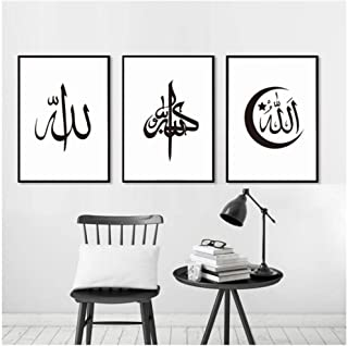 Islamic Quotes Muslim Arabic Wall Art Islam Poster God Allah Quran Canvas Painting Picture Home Decor-42x60cmx3Pcs-No Frame