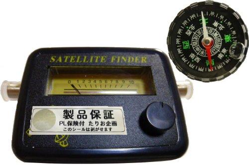 『080 PPLS 衛星アンテナ調整器 レベルチェッカー サテライトファインダー 注油式磁石つき限定品』の1枚目の画像