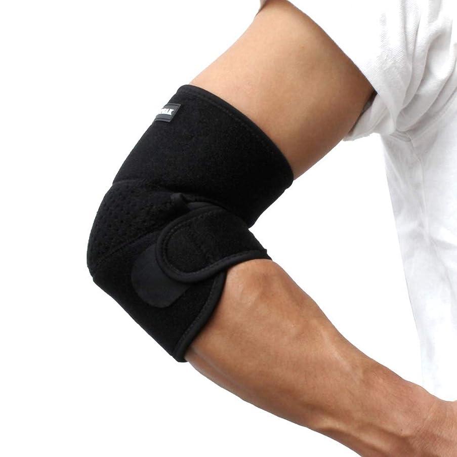 分析的印象的な原子炉肘サポーター 肘の固定 肘関節保護 怪我防止 左右兼用 サイズ別