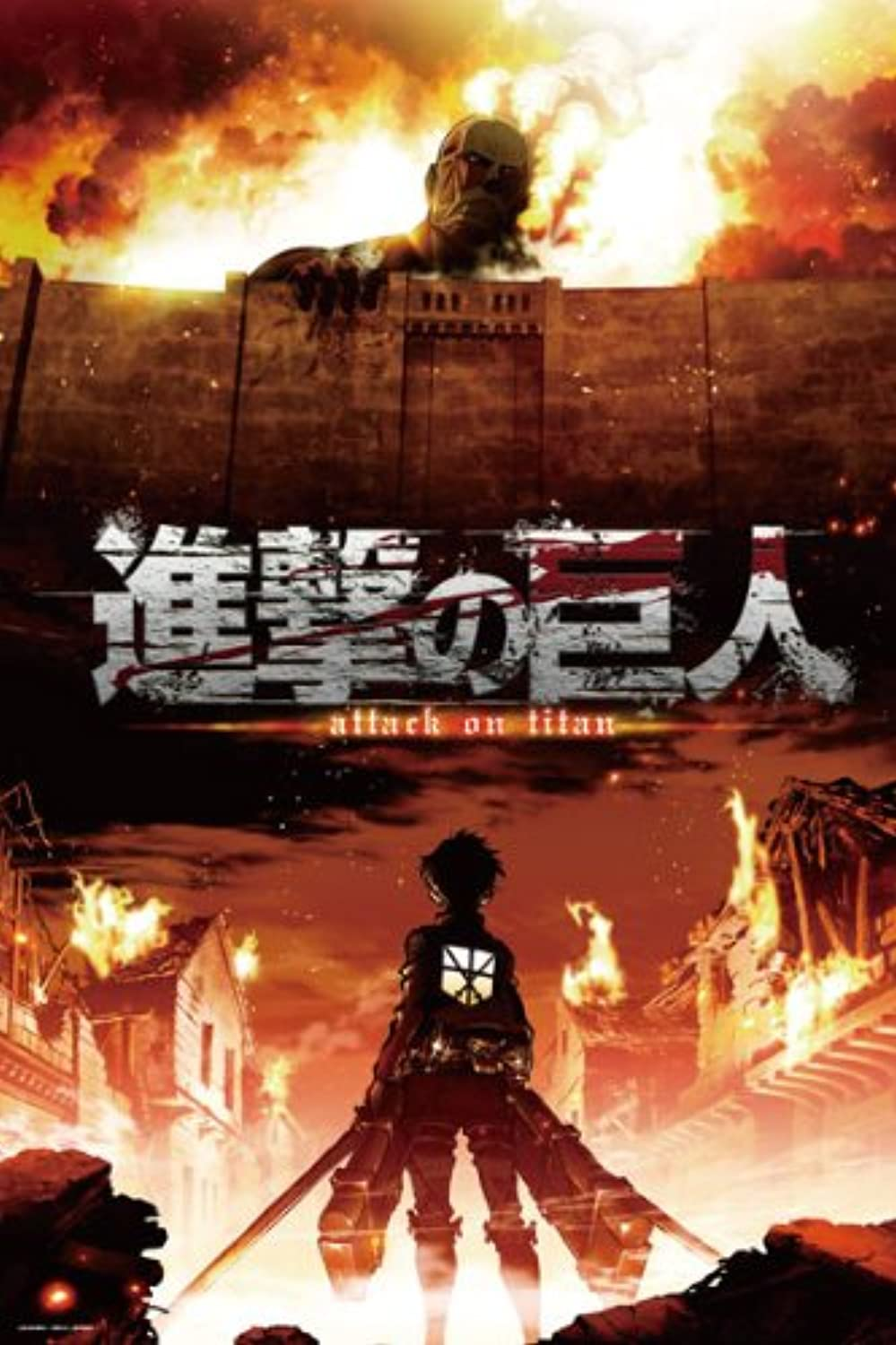 1000361 battle with the giant 1000 piece despair of advance (japan import)