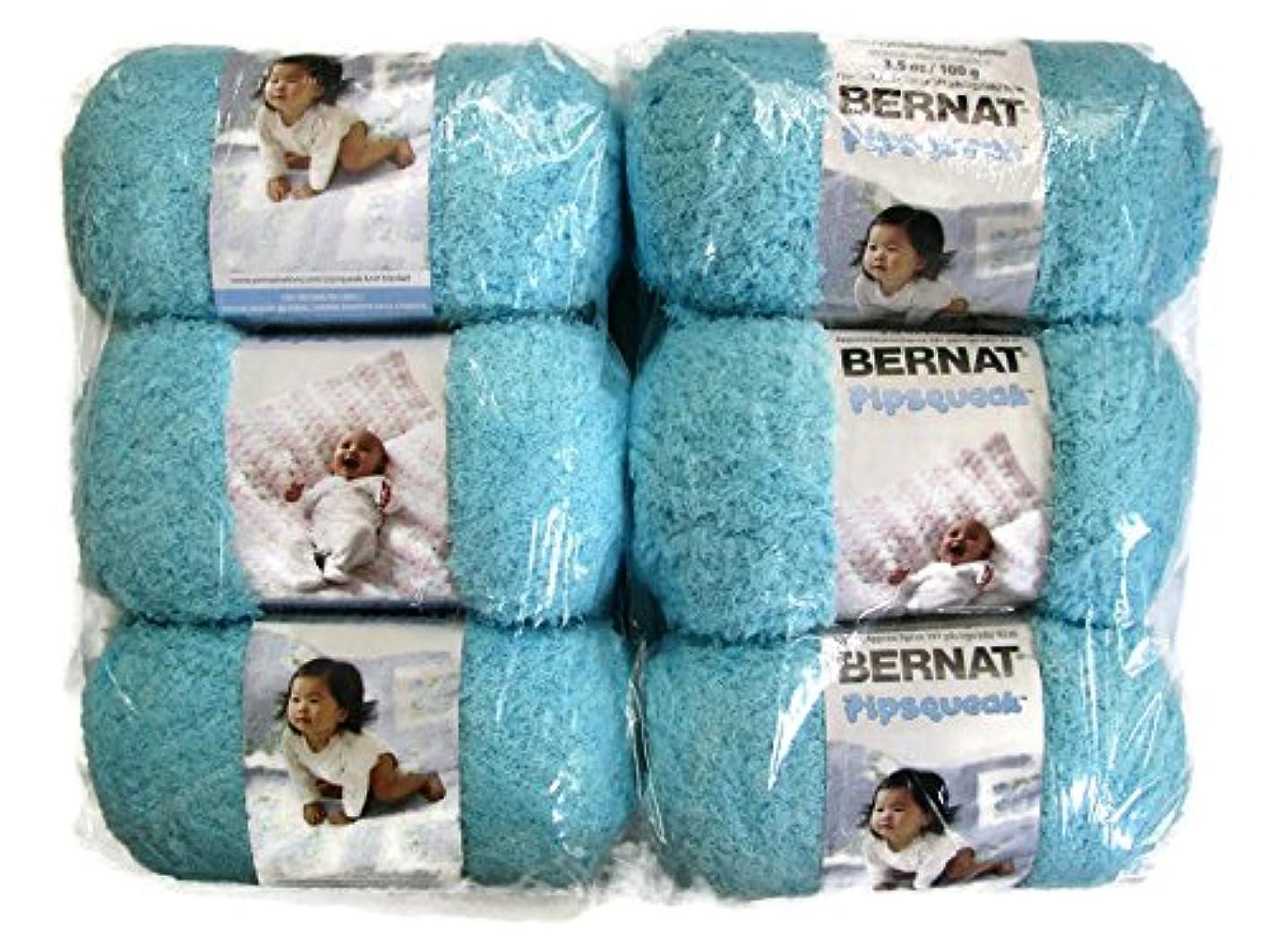 Pipsqueak Yarn, 3.5oz, 6-Pack (Blue Ice) hvdvfldpxfw444