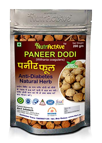 Nutractive Paneer Dodi / Indian Rennet / Paneer Doda / Withania Coagulans / Anti -Diabetic & Weight Loss Herb – 200 Gm
