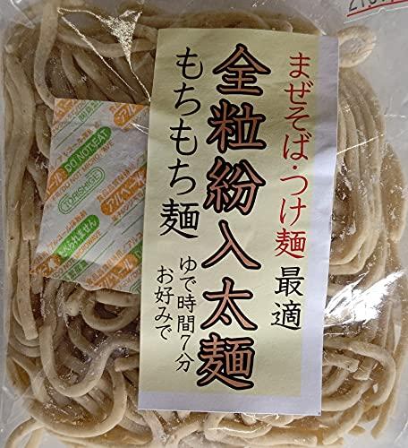 まぜそば つけ麺 全粒粉入り 太麺 もちもち麺 生 20P(200g×3袋) 業務用 冷凍