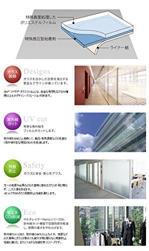 ガラスフィルム窓UVカット飛散防止SH2FGMR(マーレ)<3M><ファサラ>ガラスフィルム1270mmx1m内貼り用