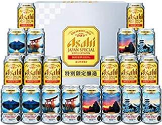 アサヒスーパードライ ジャパンスペシャル デザイン缶ギフトセット②JSD-5
