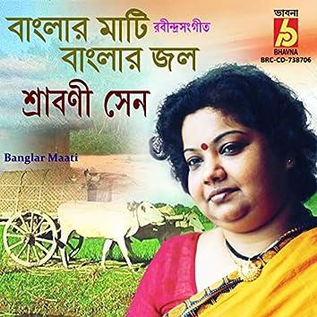 Banglar Maati