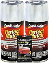 Dupli-Color Universal Chrome Exact-Match Automotive Paint - 8 oz, Bundles Prep Wipe (3 Items)