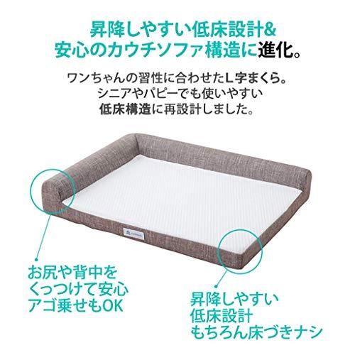 neDOGko(ねどっこ)犬ベッド犬用ベッドペットベッド暑さ寒さを防ぐ2層構造【高機能プレミアムフラットベッド2】Mサイズライトグレー