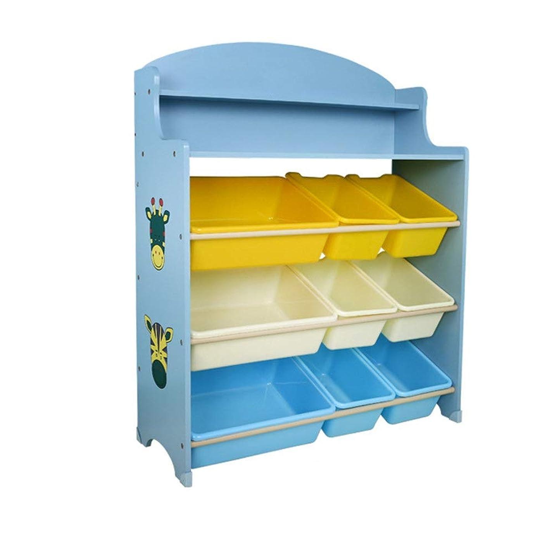 分布乗算禁止本棚 書棚 収納ラック 子供楽しいアッパーブックシェルフカラフルなAAAグレードMDFブックディスプレイ収納ラック用子供寝室ブルー (色 : 青, サイズ : 100x80x30cm)