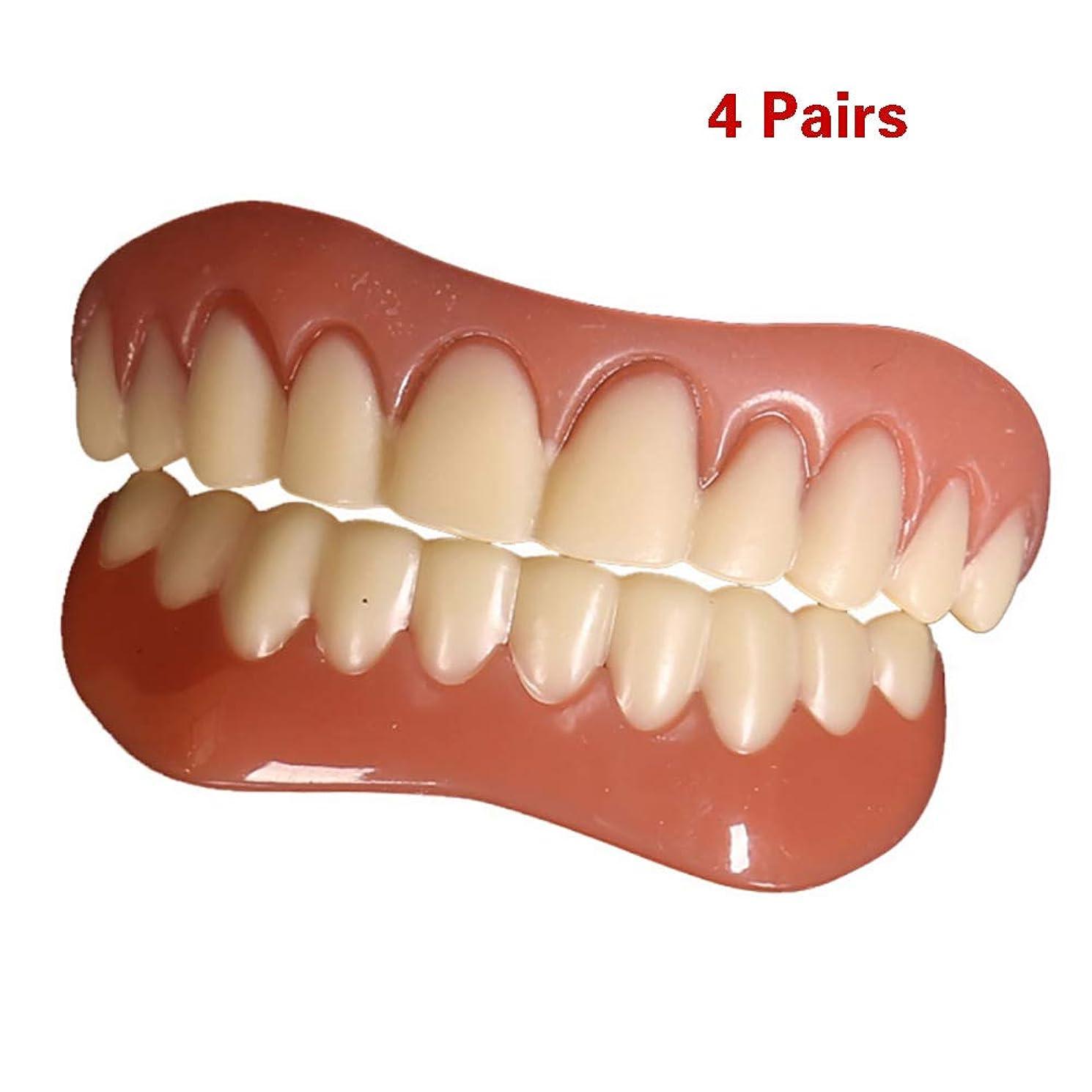 成功釈義特殊8個シリコン歯突き板トップ歯とボトム歯ホワイトニングスナップパーフェクトスマイル歯偽歯カバーインスタント歯化粧品義歯ケアワンサイズフィットすべて