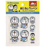 ミササ I'm Doraemon ドラえもんめじるしワッペン アイロン接着 No.1157 藤子プロ ブルー