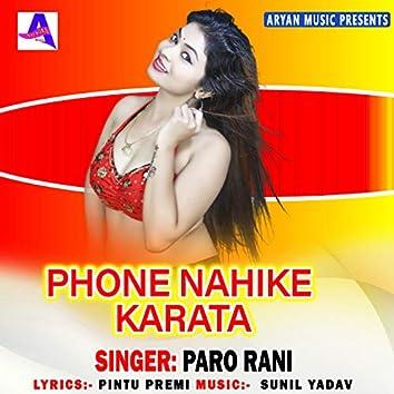 Phone Naeekh Karat