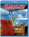 グレムリン2 -新・種・誕・生-
