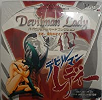 デビルマンレディー ハイビジュアル カードコレクション 1BOX 【20パック入り】トレーディングカード フェイス