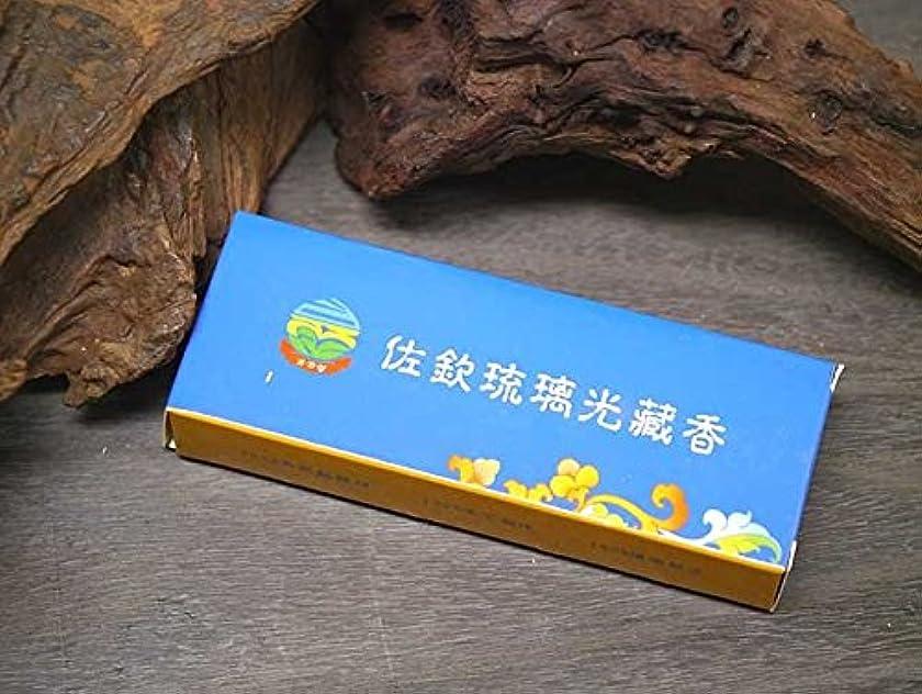 蛇行副産物数中国香 甘孜チベット自治州にある慈善医院のお香【佐欽琉璃光蔵香】