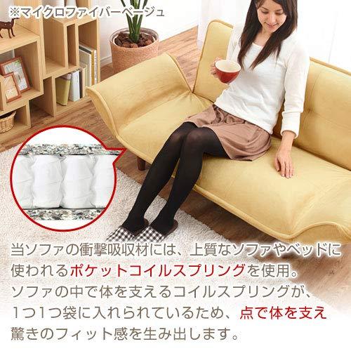 ぼん家具【日本製】ソファ2人掛けリクライニングカウチソファソファベッド肘掛け〔ファブリック〕グレー
