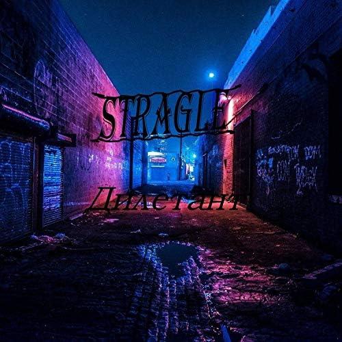 Stragle
