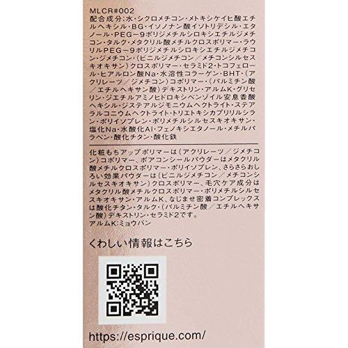 エスプリークリキッドコンパクトBB02標準的な肌色13g
