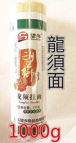 ??挂面  龍須麺挂面 本格中華面 中華素麺  1kg