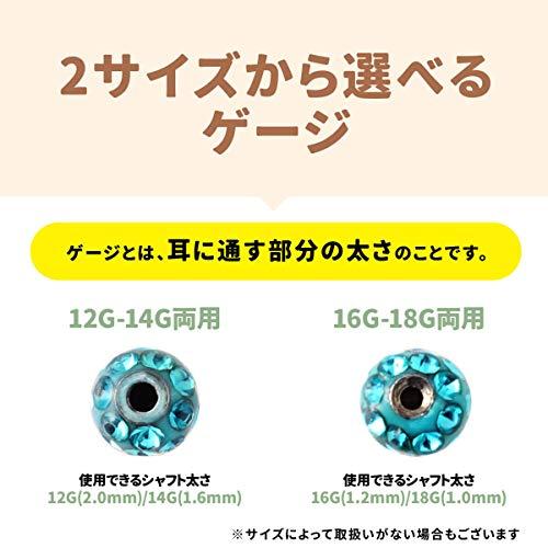 『[フロム ダ ファクトリー] ディスコボールシリーズ 軟骨ピアス アクアブルー (サキュラーベーベル 14G,シャフト(内径)10mm,ボール4mm)』の5枚目の画像