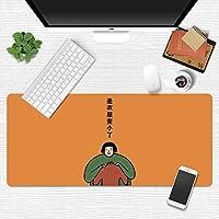 かわいいゲーミングマウスパッド700x300特大XXLゲーマーキーボードマウスパッド防水マウスパッドデスクマウスマットゲームアクセサリー-300x700x2mm S