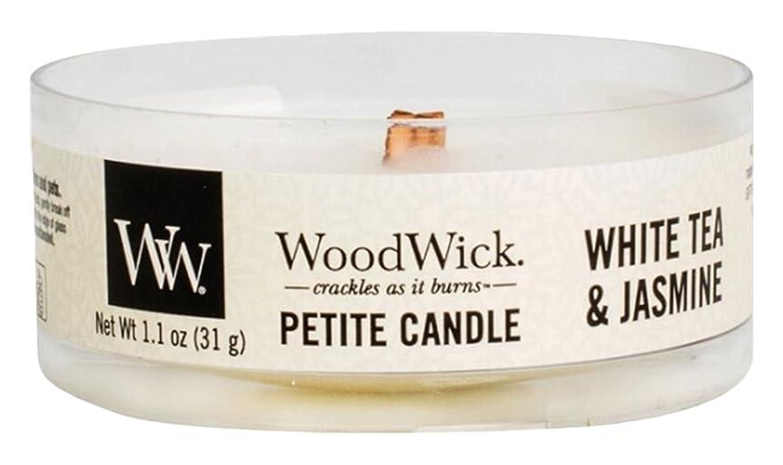 落胆する画家答えWood Wick ウッドウィック プチキャンドル ホワイトティージャスミン