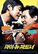 My New Partner Movie Poster (27 x 40 Inches - 69cm x 102cm) (2008) Korean -(Sung-kee Ahn)(Han-seon Jo)(Kwang-won Bae)(Il-hwa Choi)(Jin-ho Choi)
