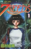 7SEEDS / 田村 由美 のシリーズ情報を見る