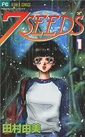 7SEEDS 1  フラワーコミックス