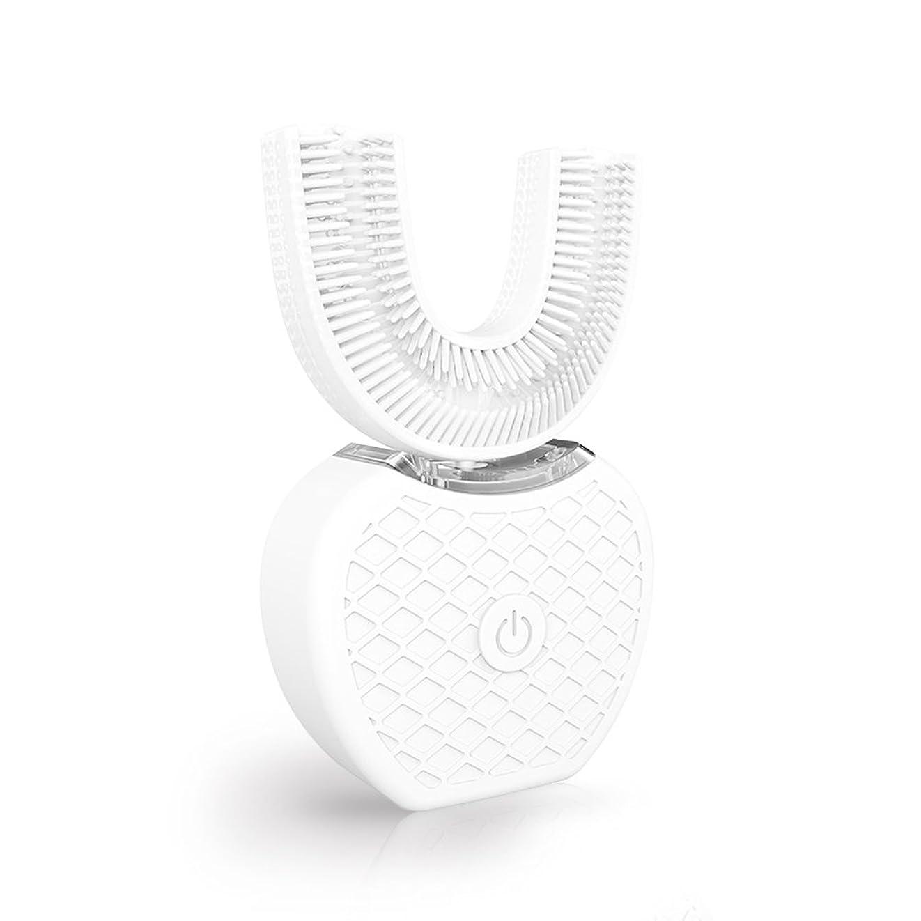 有彩色のを除くチャーミングHANSHUMY 自動歯ブラシ 怠け者歯ブラシ ナノブルレー 電動 U型 超音波 専門360°全方位 4段調節 15秒に細菌清浄 IPX7レベル防水 自動 歯ブラシ ホワイト