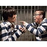 監獄学園- プリズンスクール- 第8話