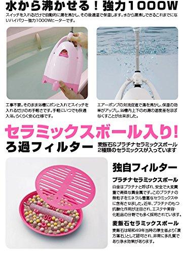 風呂バンス1000エレガンスBR-785