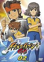 イナズマイレブンGO 2 [DVD]
