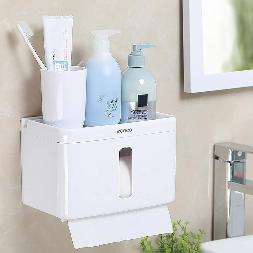 代数的枝一クリエイティブ トイレットペーパーホルダー 多機能 防水 透明で強力な接着剤 トイレットペーパースタンド インストールが簡単
