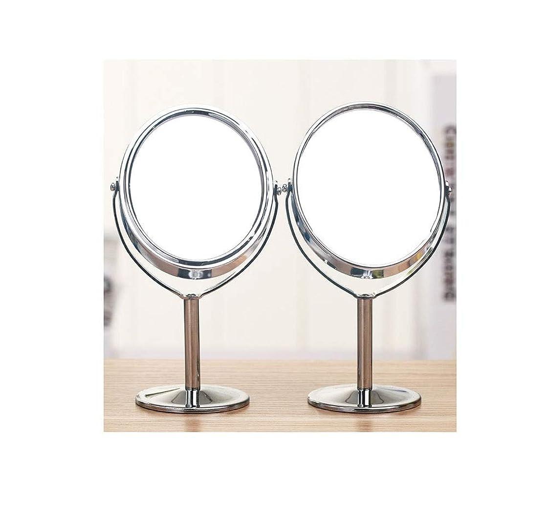 雇う不名誉もラウンドオーバルメタル小さなミラーデスクトップデスクトップダブルミラー美容ミラーバック虫眼鏡