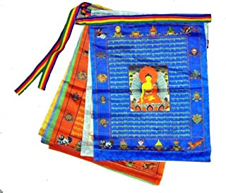 Premium Quality Large Satin Buddha Tibetan Prayer Flags, Wind Horse Prayer Flags