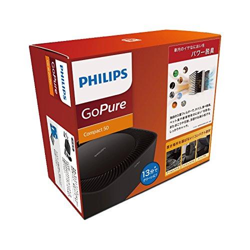 フィリップス空気清浄機GoPure(ゴーピュア)Compact50(コンパクト)自動車用フィルター式車載用PHILIPSGPC05BLKX1