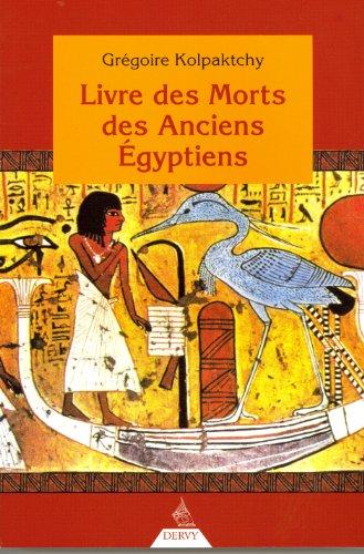 قدیم مصریوں کے مردہ کی کتاب